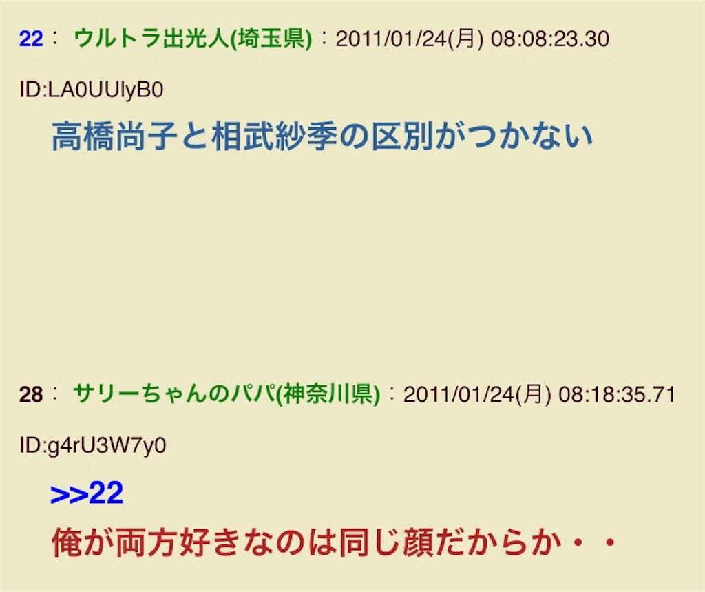 f:id:sukosimo_samuku_nice:20170813222719j:image