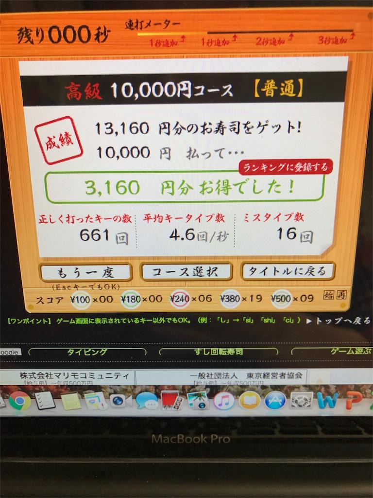 f:id:sukosimo_samuku_nice:20170815212340j:image