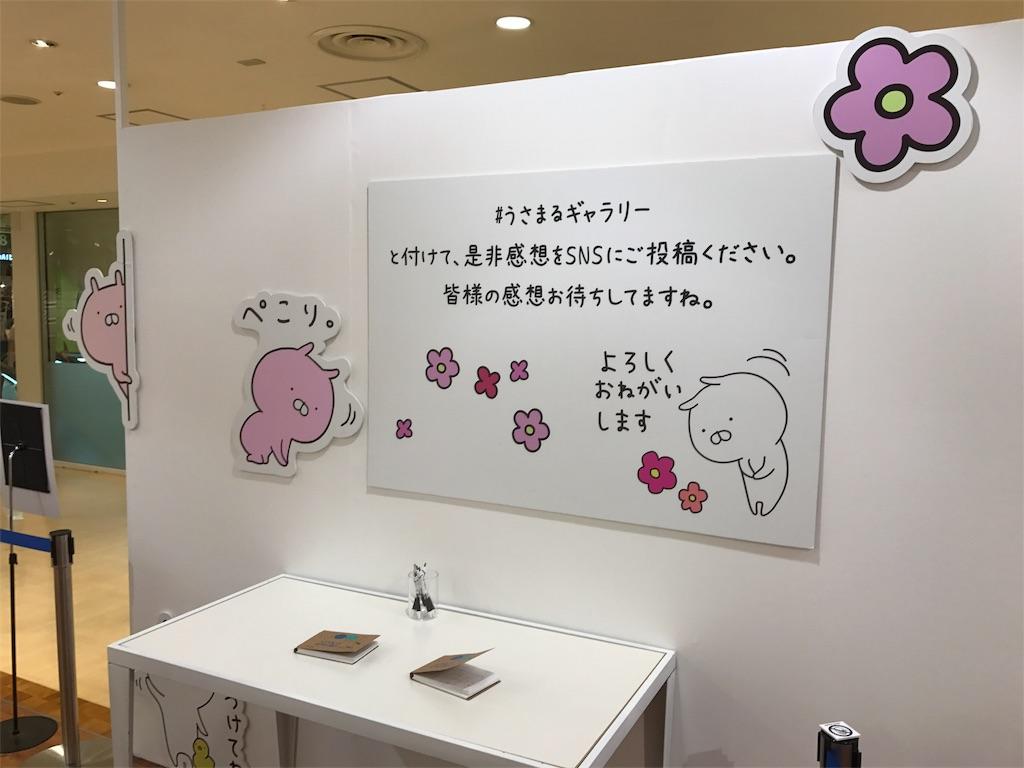 f:id:sukosimo_samuku_nice:20170821210623j:image