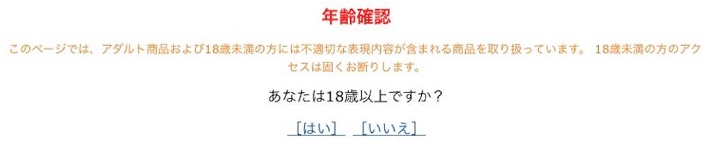 f:id:sukosimo_samuku_nice:20170821232200j:image