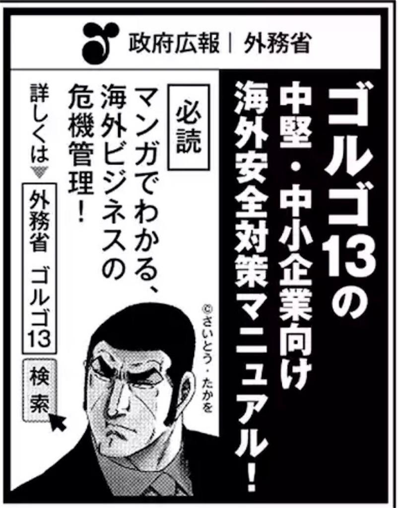 f:id:sukosimo_samuku_nice:20170827194742j:image