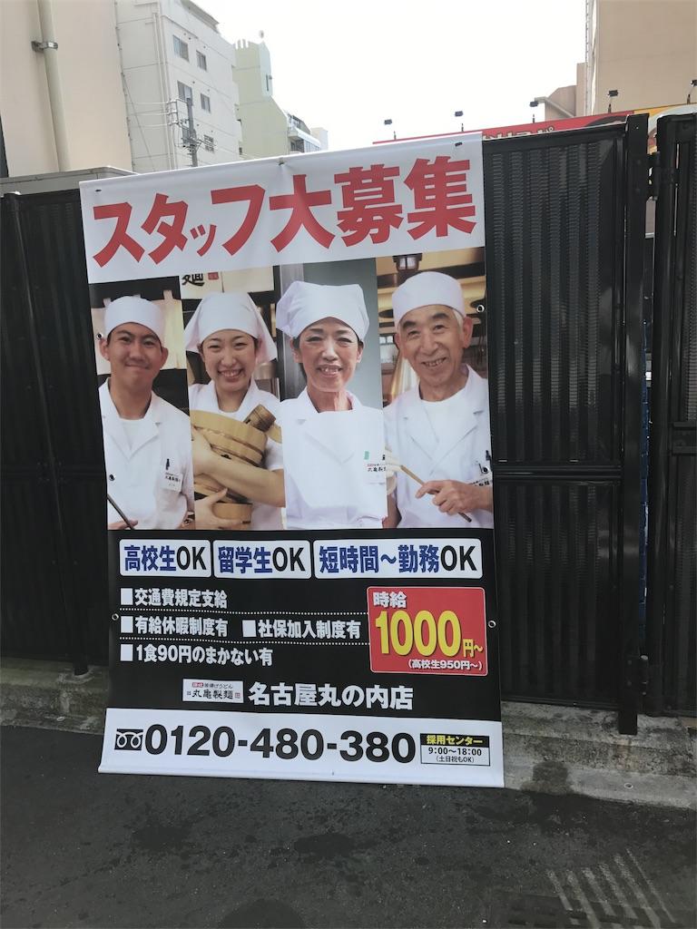 f:id:sukosimo_samuku_nice:20170828012418j:image