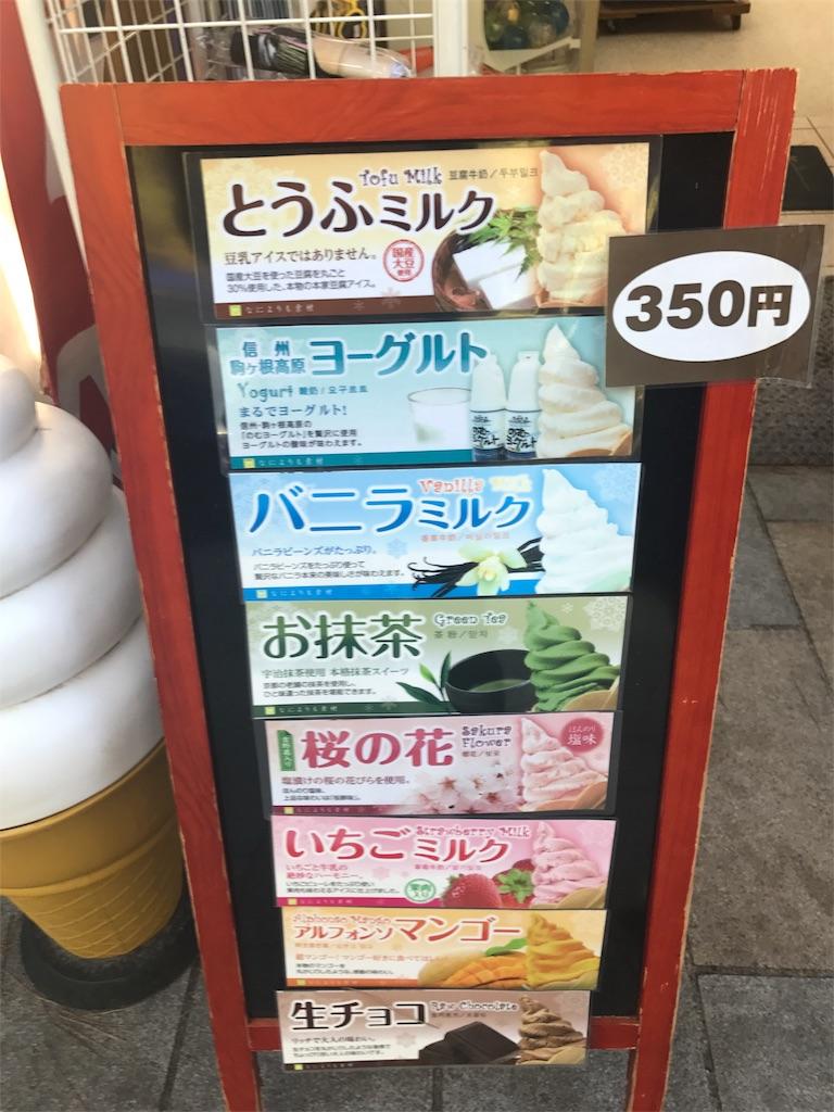 f:id:sukosimo_samuku_nice:20170902004026j:image