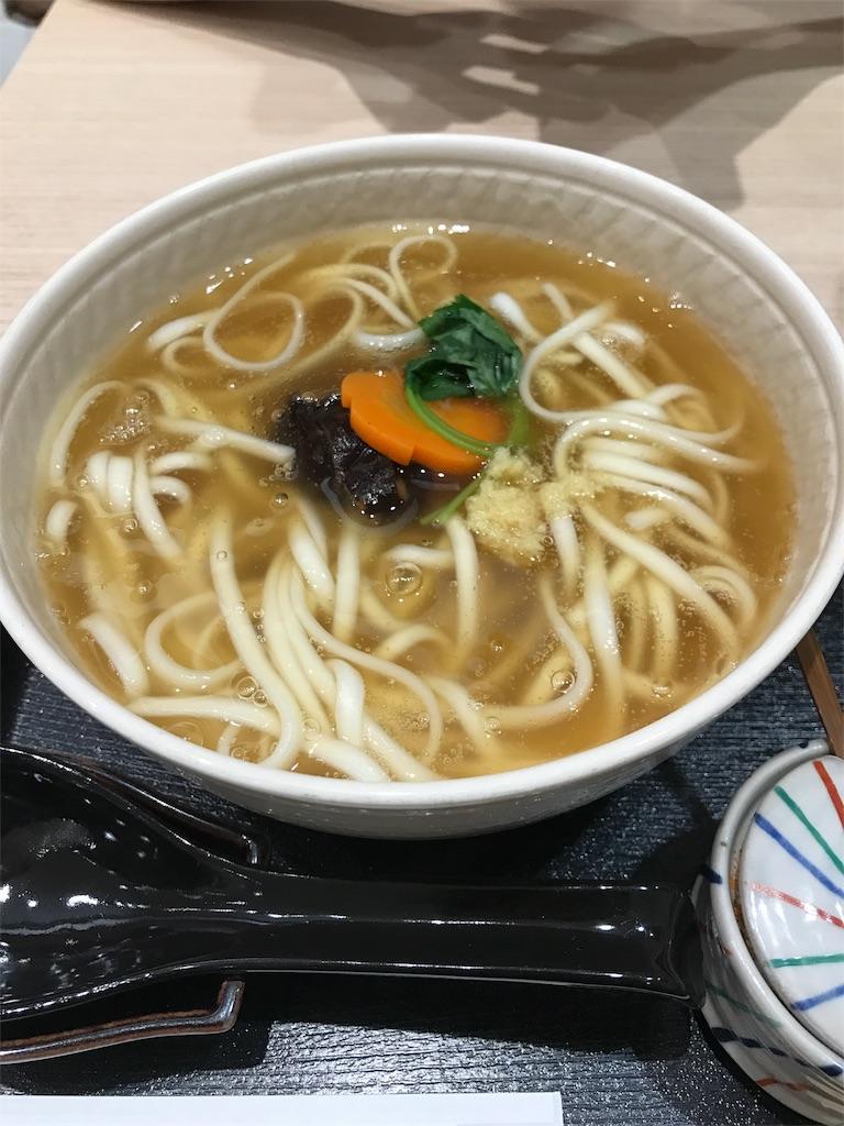 f:id:sukosimo_samuku_nice:20170903181322j:image