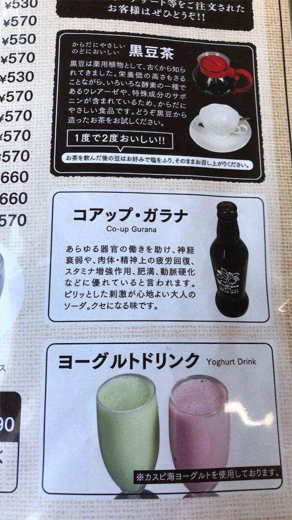 f:id:sukosimo_samuku_nice:20170908160738j:image