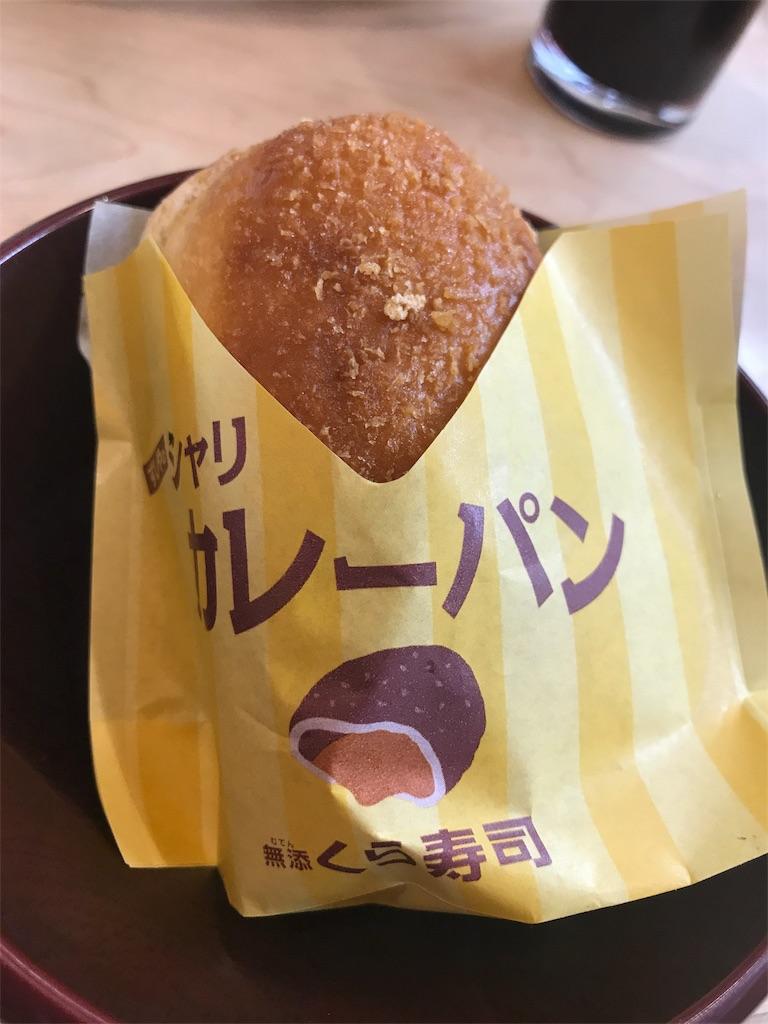 f:id:sukosimo_samuku_nice:20171005215552j:image