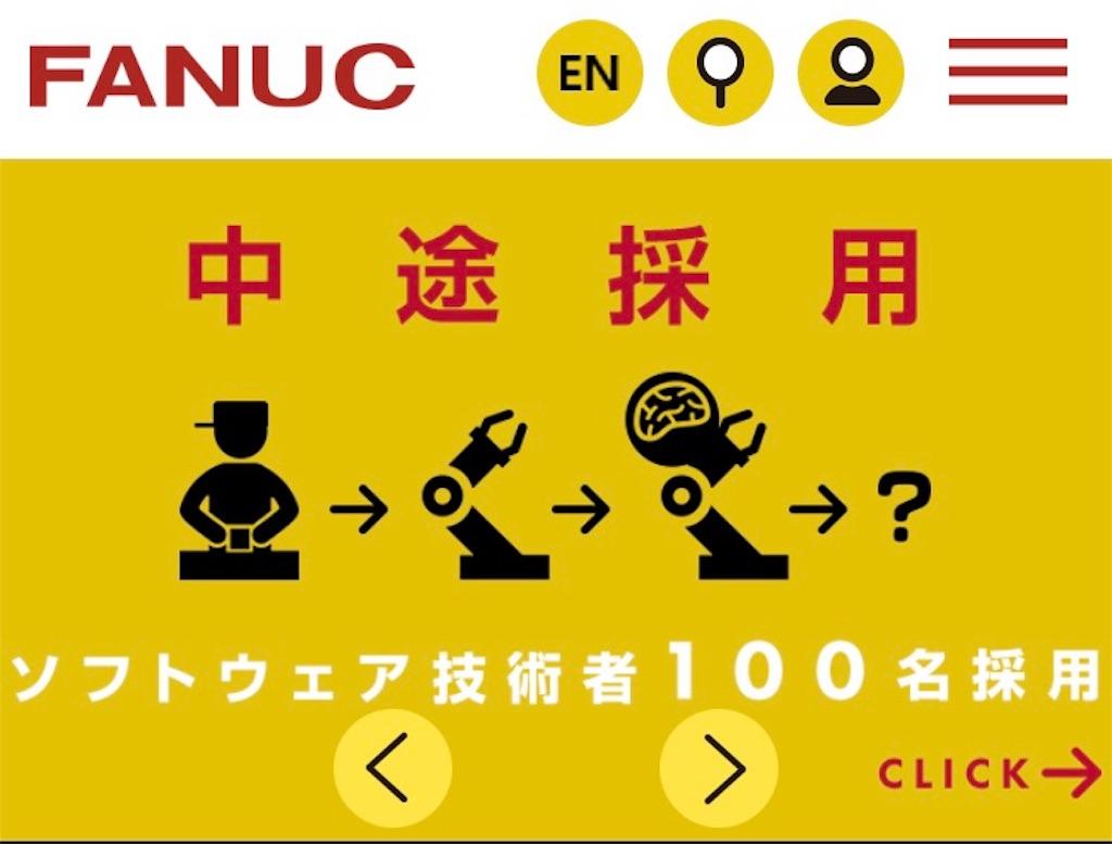 f:id:sukosimo_samuku_nice:20171012214930j:image