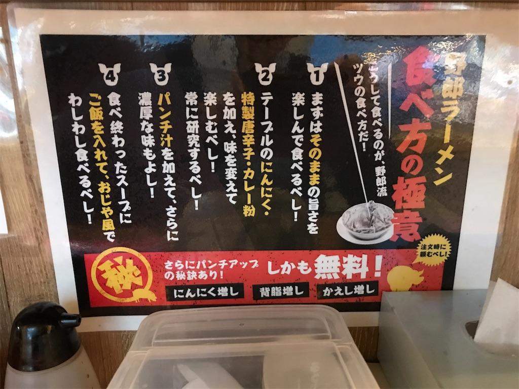 f:id:sukosimo_samuku_nice:20171105200246j:image