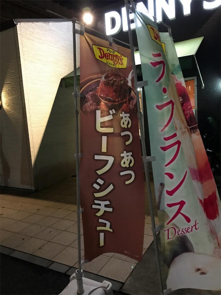 f:id:sukosimo_samuku_nice:20171108212947j:image