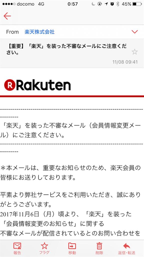 f:id:sukosimo_samuku_nice:20171110005834p:image