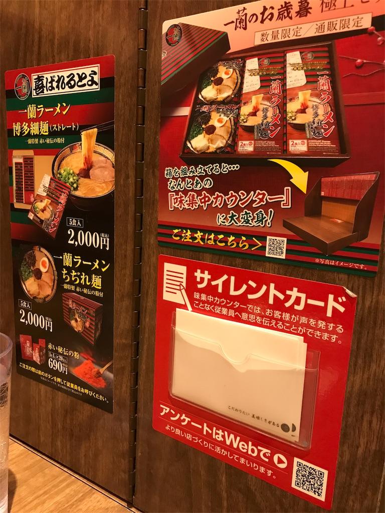 f:id:sukosimo_samuku_nice:20171118121054j:image