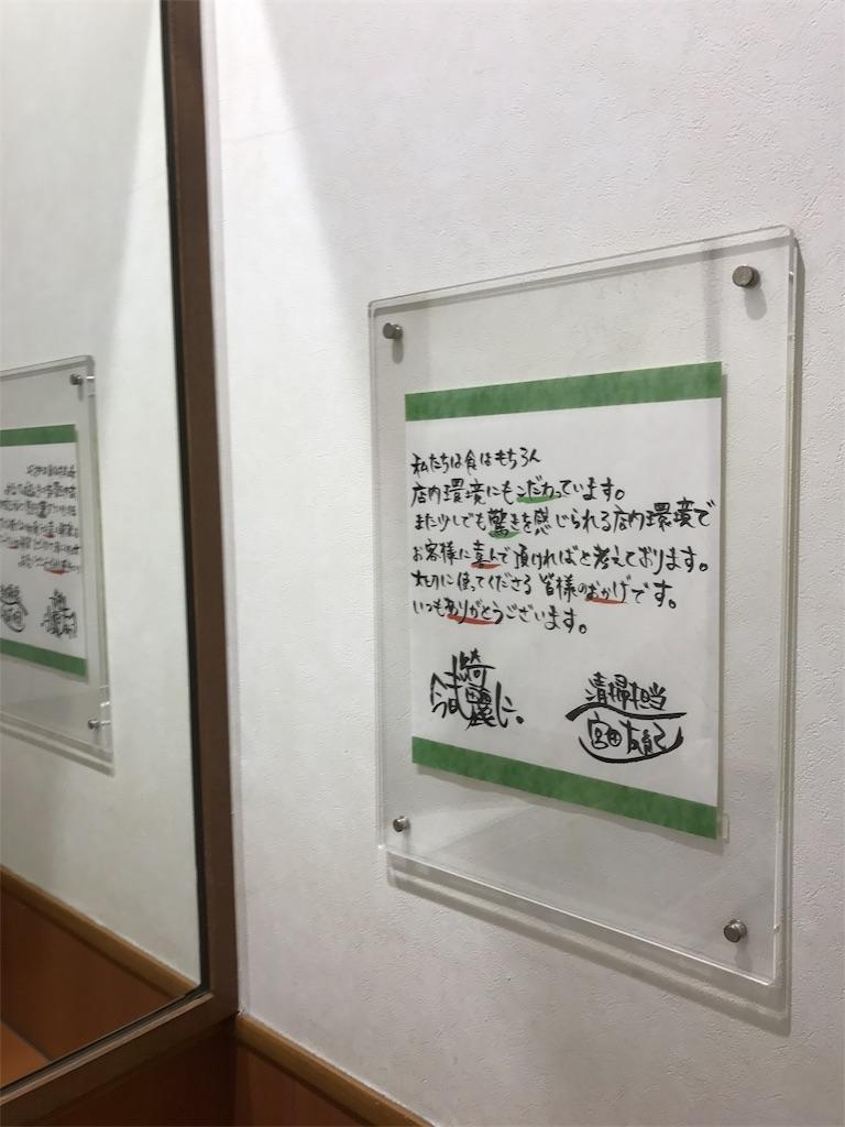 f:id:sukosimo_samuku_nice:20171118124224j:image