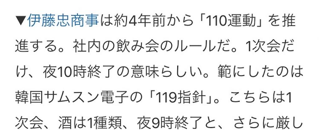 f:id:sukosimo_samuku_nice:20171127212053j:image