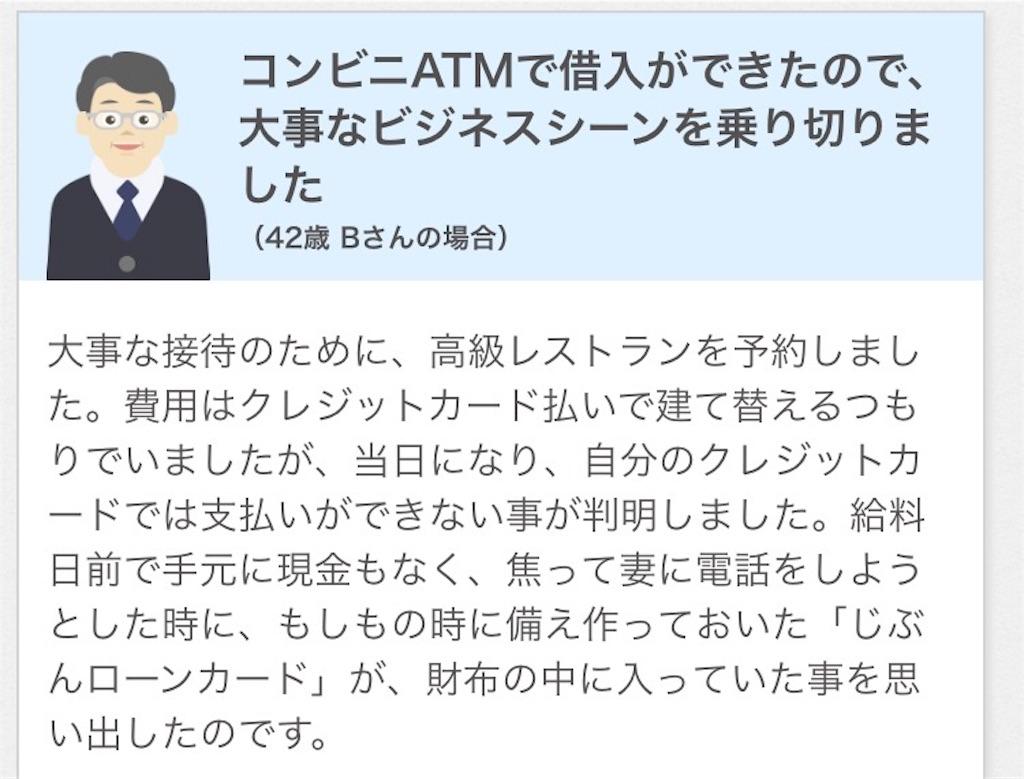 f:id:sukosimo_samuku_nice:20171205193533j:image