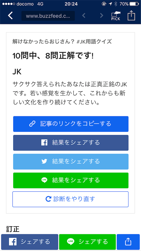 f:id:sukosimo_samuku_nice:20171208234443p:image