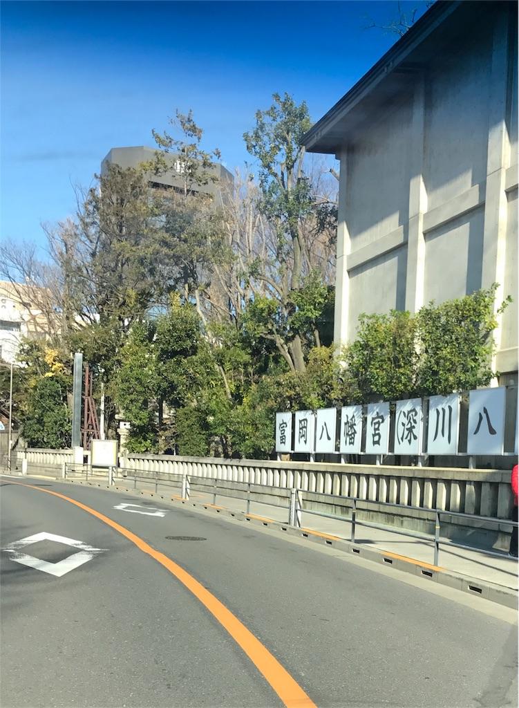 f:id:sukosimo_samuku_nice:20171214143231j:image