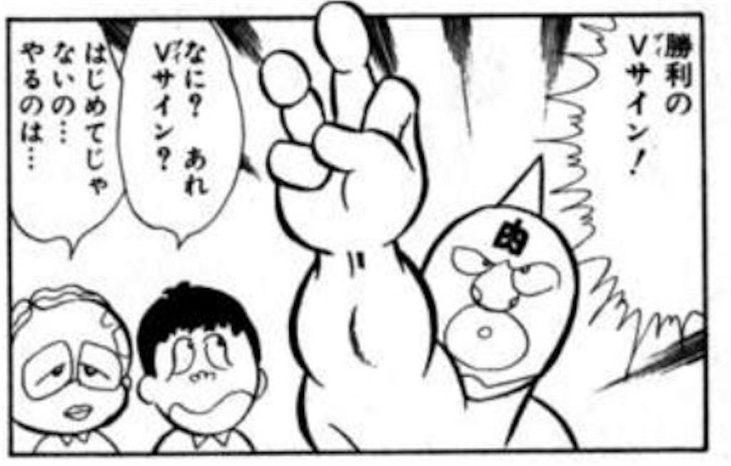 f:id:sukosimo_samuku_nice:20180114180227j:image