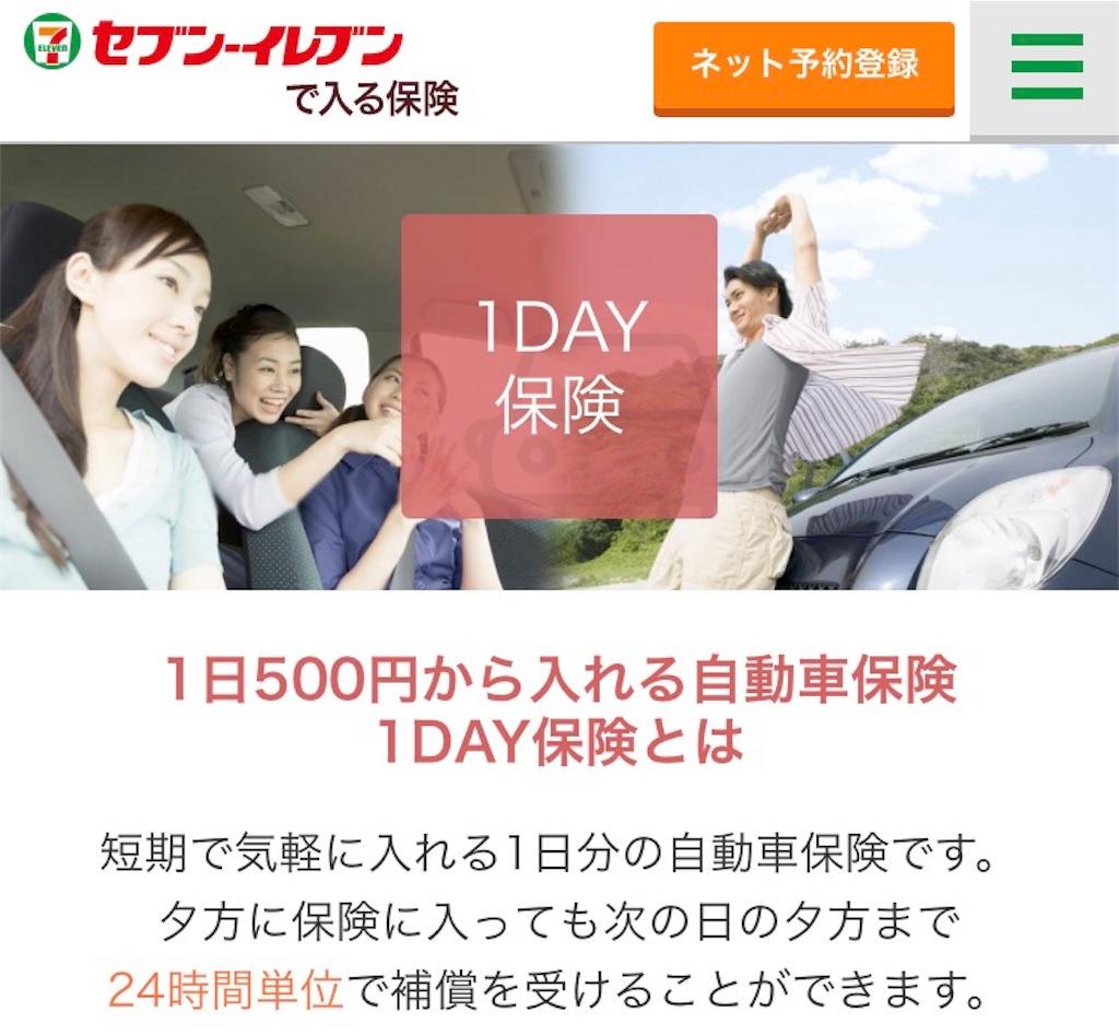 f:id:sukosimo_samuku_nice:20180121230207j:image