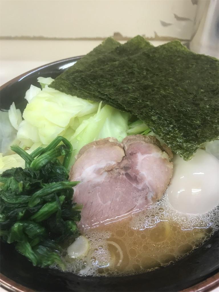 f:id:sukosimo_samuku_nice:20180126003008j:image