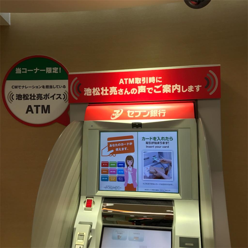f:id:sukosimo_samuku_nice:20180129005334j:image