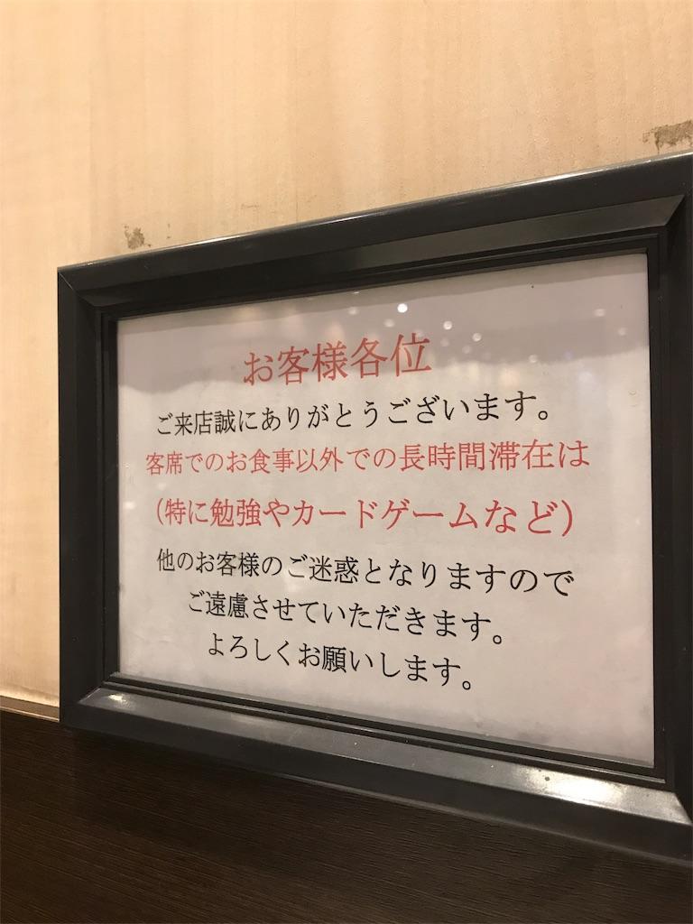 f:id:sukosimo_samuku_nice:20180205220129j:image