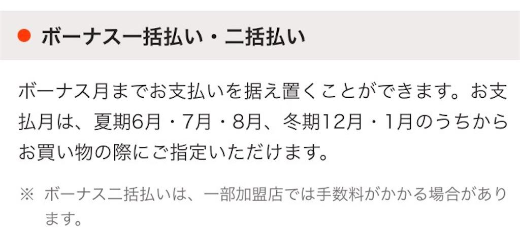 f:id:sukosimo_samuku_nice:20180212161245j:image
