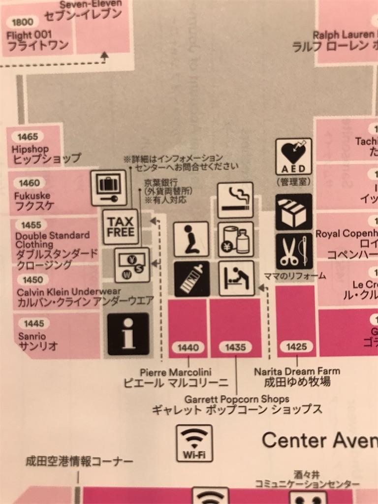 f:id:sukosimo_samuku_nice:20180218210328j:image