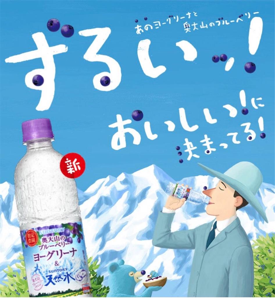 f:id:sukosimo_samuku_nice:20180307115622j:image