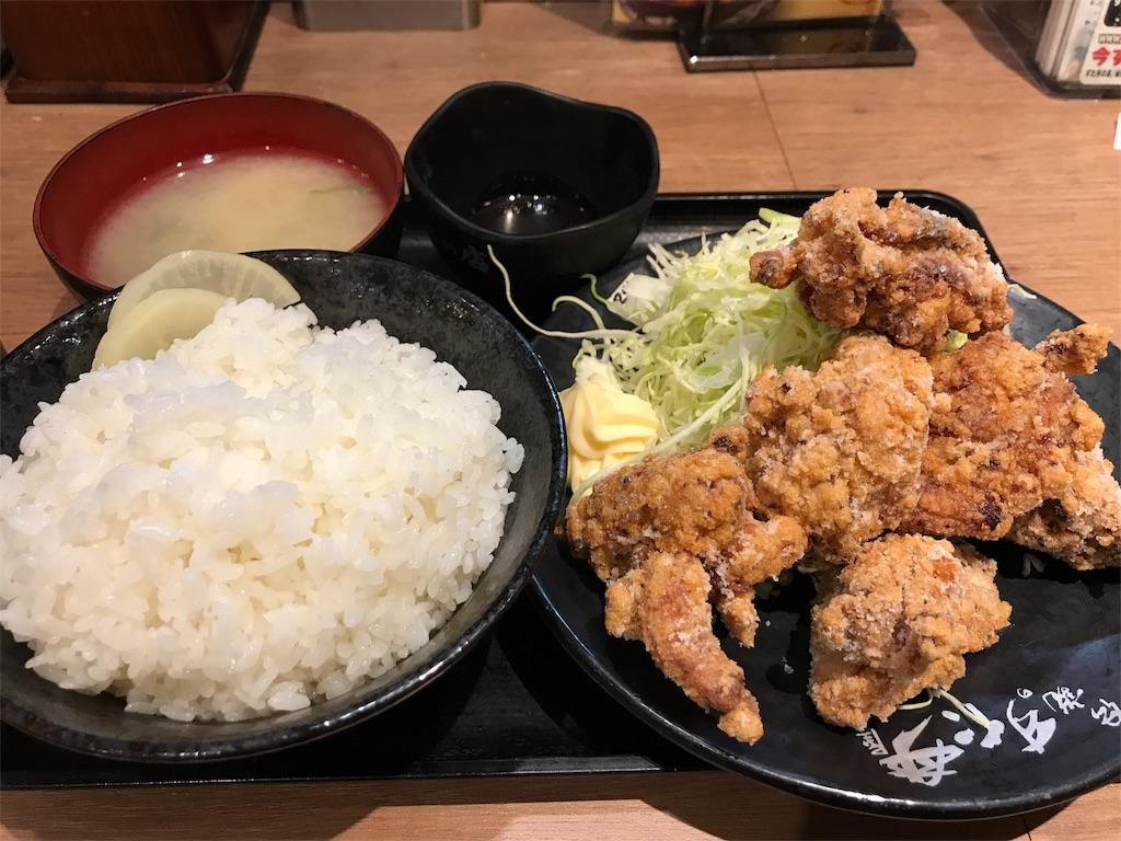 f:id:sukosimo_samuku_nice:20180318164620j:image