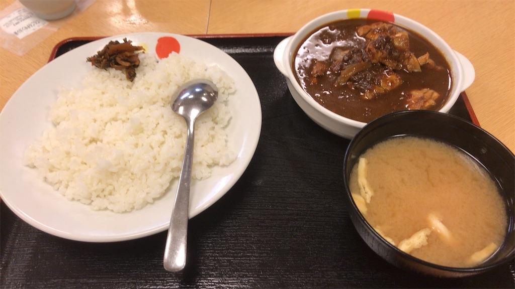 f:id:sukosimo_samuku_nice:20180405190148j:image
