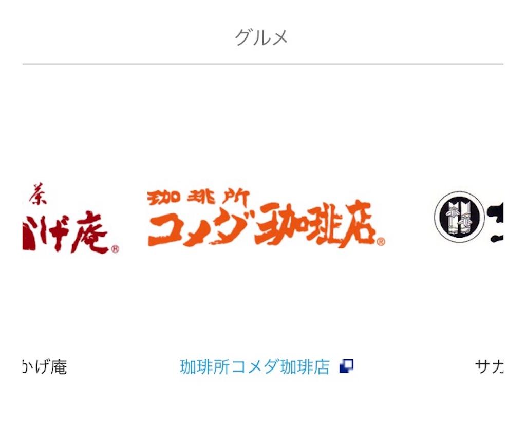 f:id:sukosimo_samuku_nice:20180415004213j:image