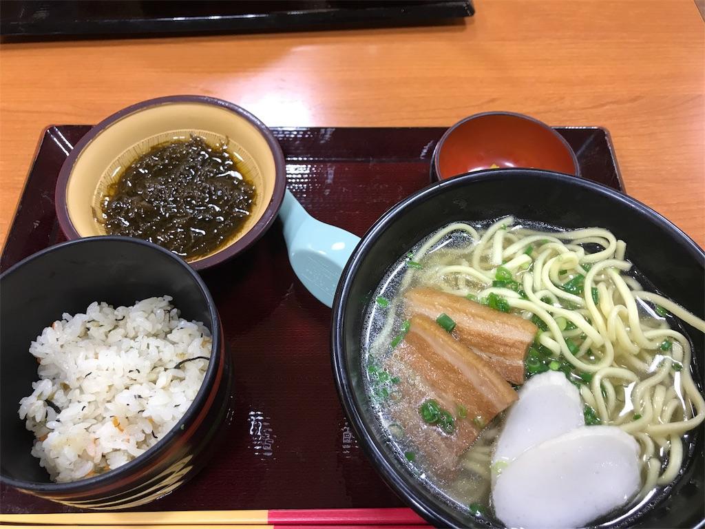 f:id:sukosimo_samuku_nice:20180504130856j:image