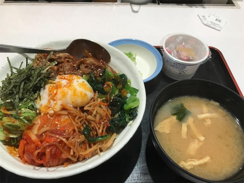 f:id:sukosimo_samuku_nice:20180510012154j:image