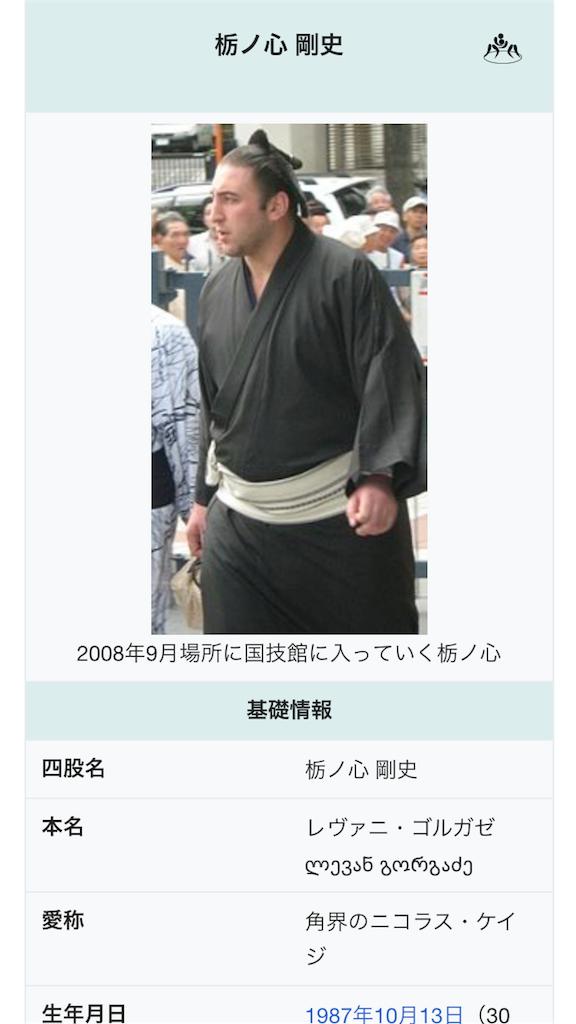 f:id:sukosimo_samuku_nice:20180511220249p:image