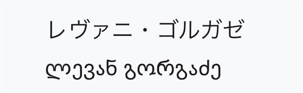f:id:sukosimo_samuku_nice:20180511220648j:image