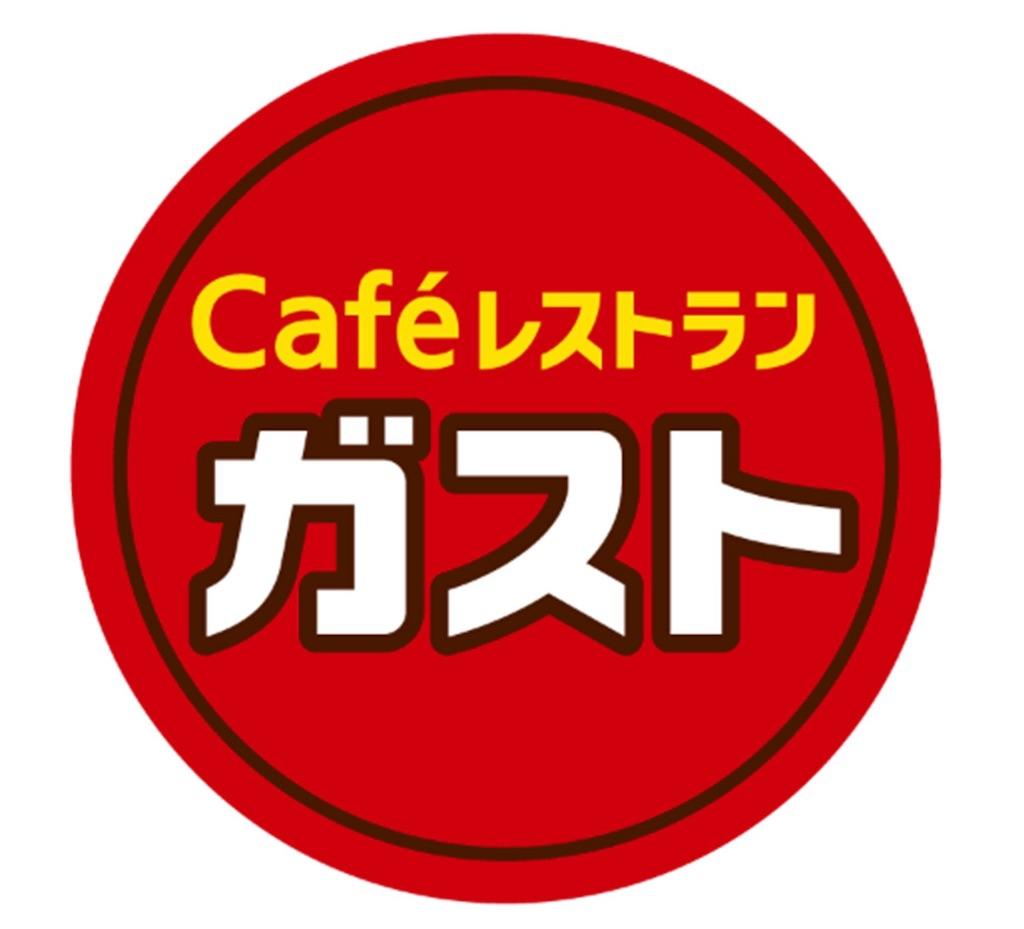 f:id:sukosimo_samuku_nice:20180522235153j:image