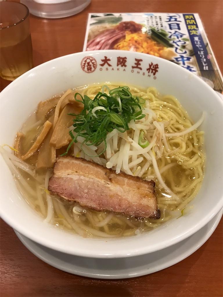 f:id:sukosimo_samuku_nice:20180616131446j:image