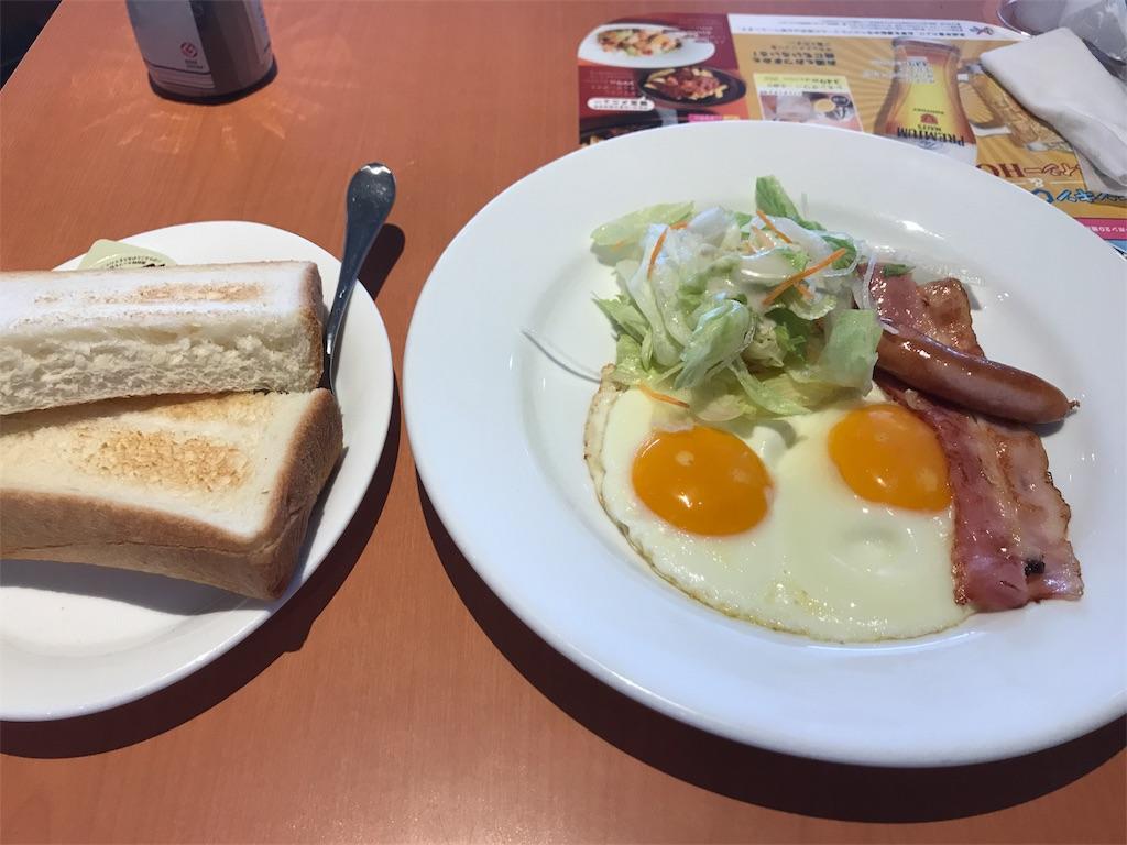 f:id:sukosimo_samuku_nice:20180618165324j:image