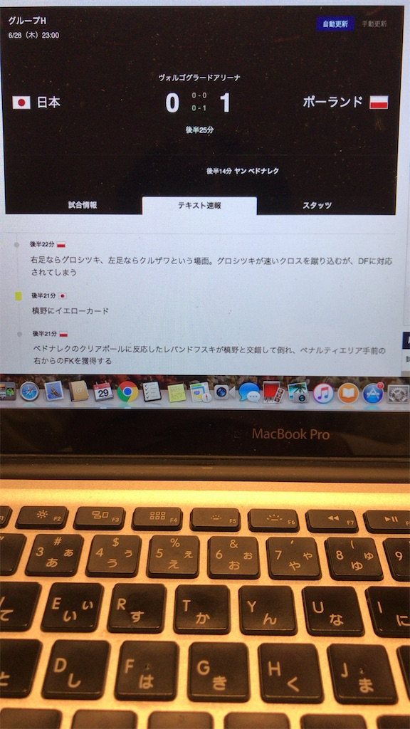 f:id:sukosimo_samuku_nice:20180629003022j:image
