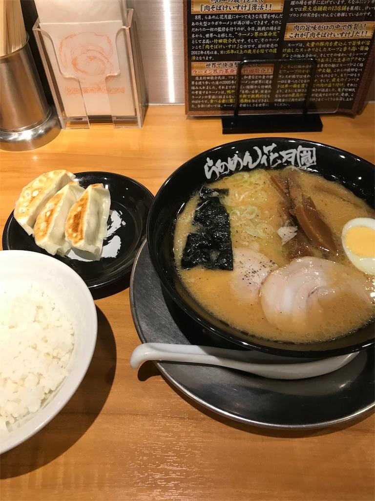 f:id:sukosimo_samuku_nice:20180804002517j:image