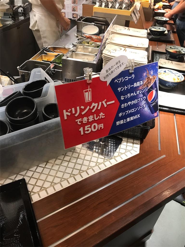 f:id:sukosimo_samuku_nice:20180902235244j:image