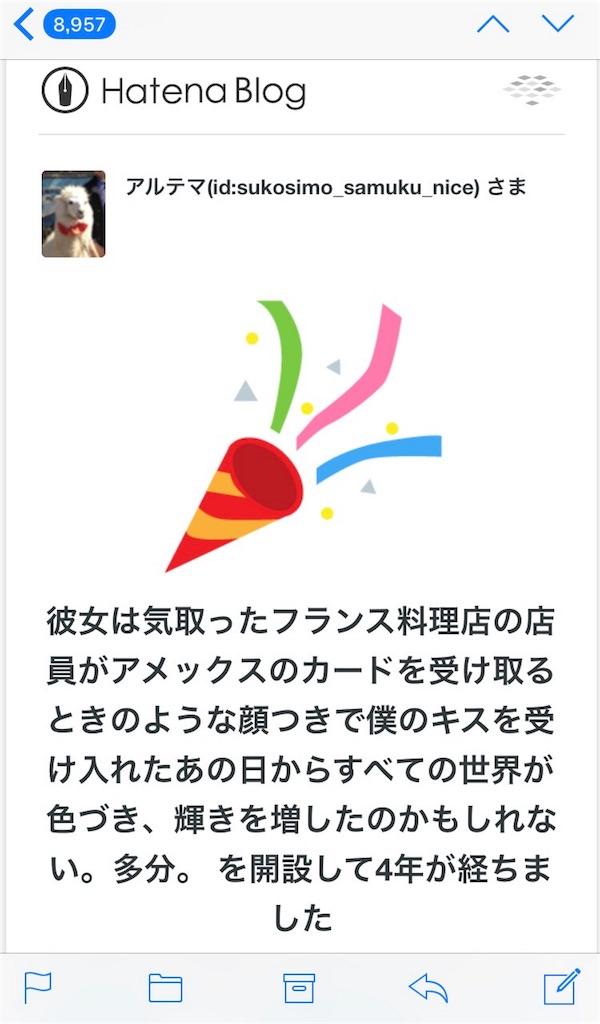 f:id:sukosimo_samuku_nice:20181217063021j:image