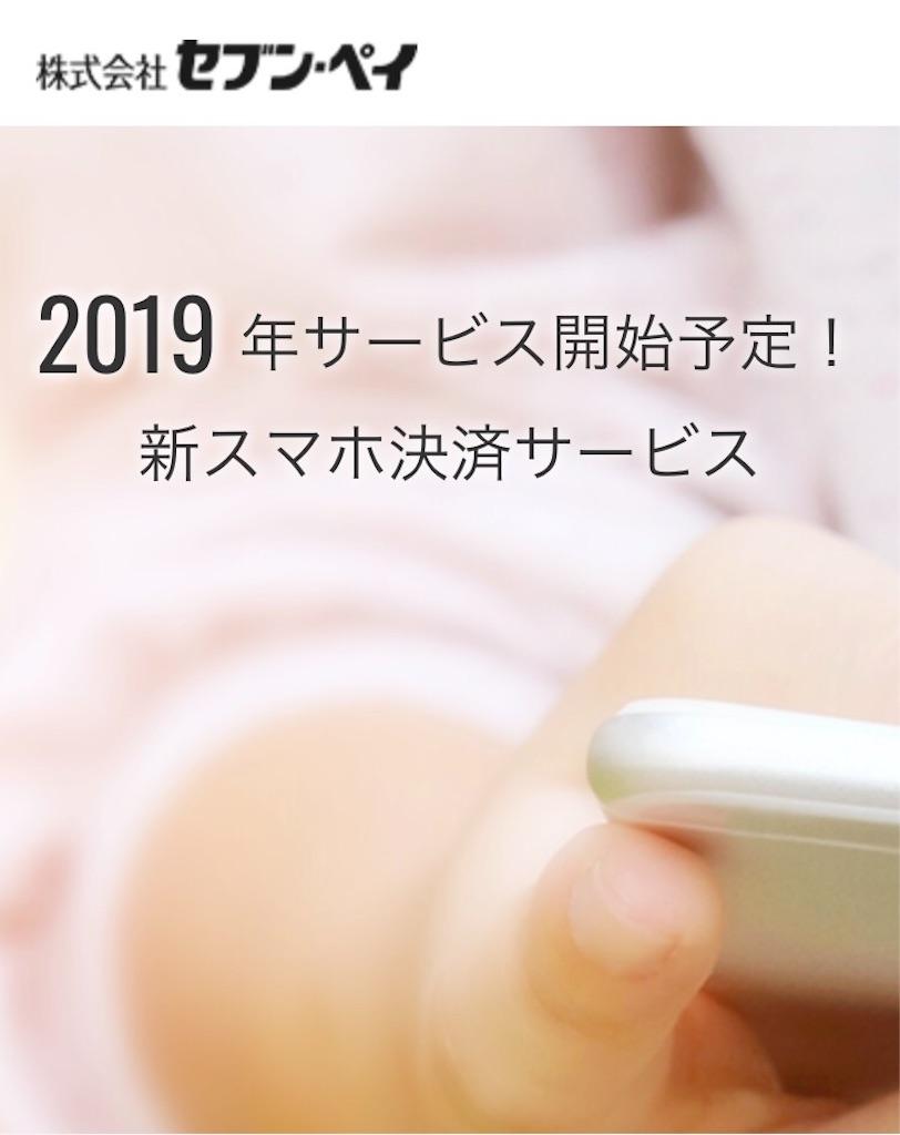f:id:sukosimo_samuku_nice:20181227211713j:image