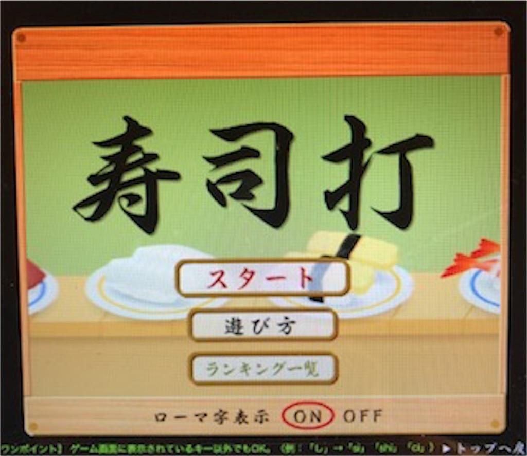 f:id:sukosimo_samuku_nice:20190131235221j:image
