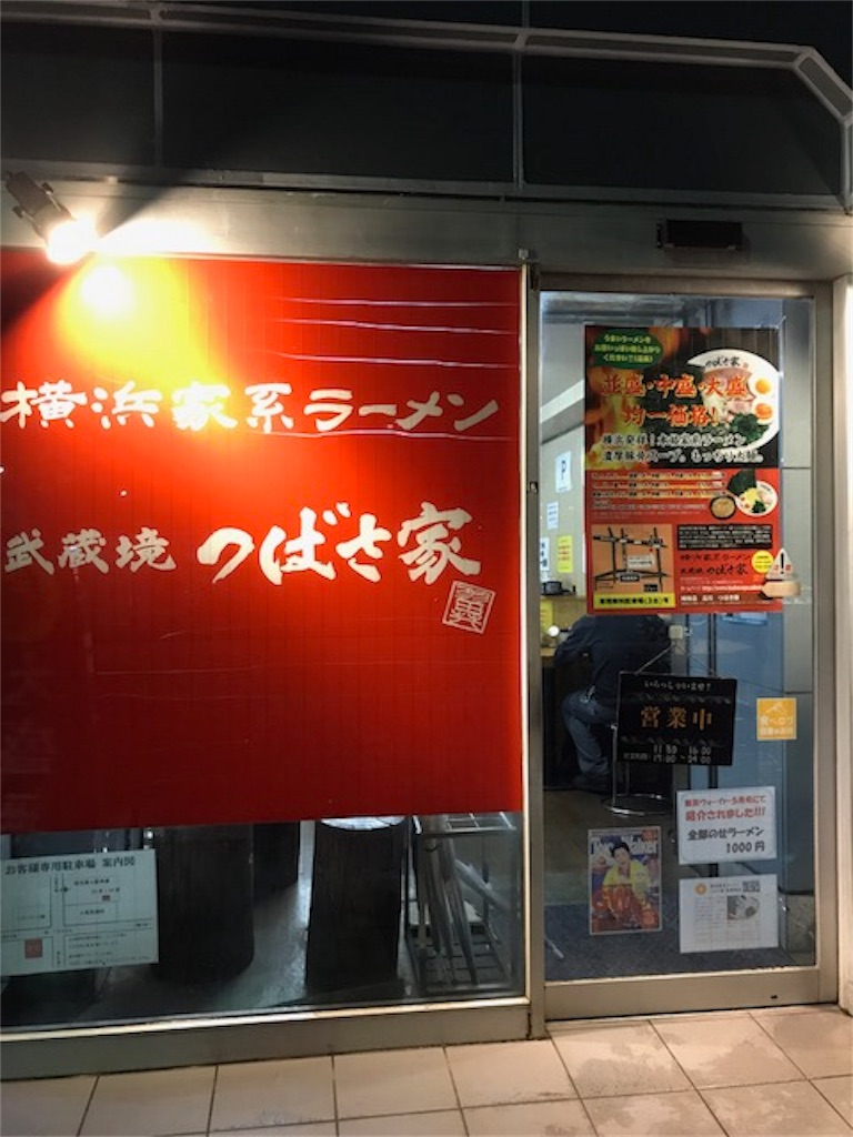 f:id:sukosimo_samuku_nice:20190210012233j:image