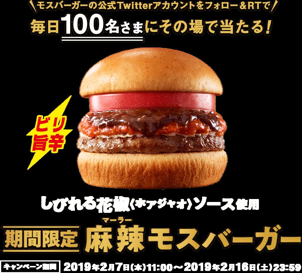 f:id:sukosimo_samuku_nice:20190213010310p:plain