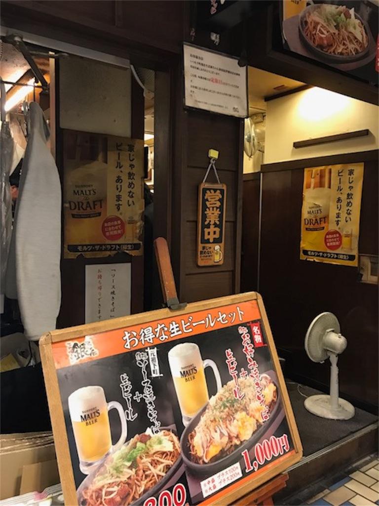 f:id:sukosimo_samuku_nice:20190219003351j:image