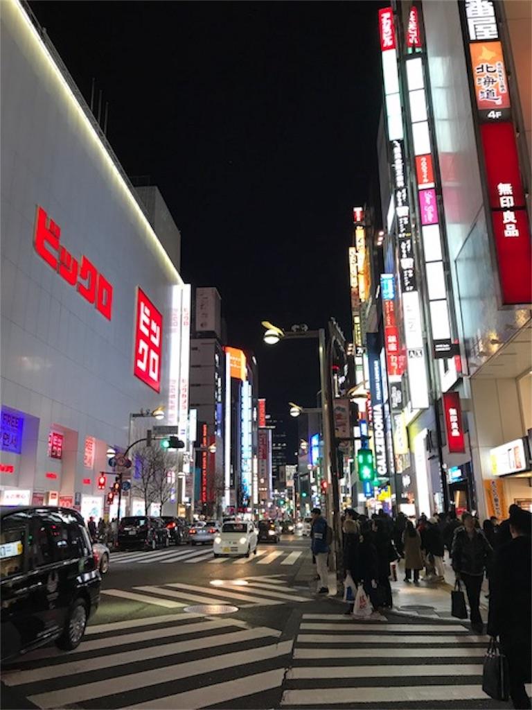 f:id:sukosimo_samuku_nice:20190219003411j:image