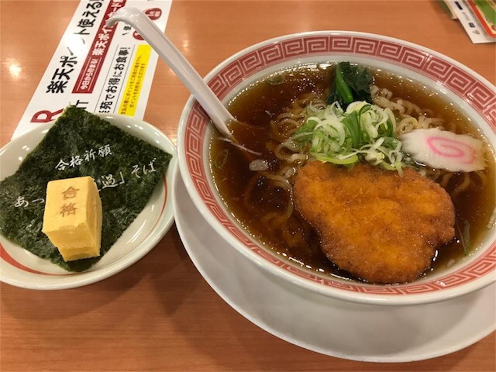 f:id:sukosimo_samuku_nice:20190219224657j:image