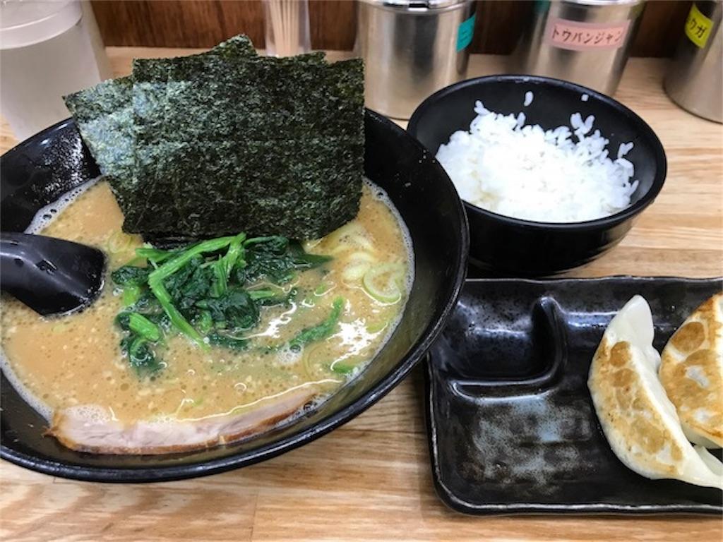 f:id:sukosimo_samuku_nice:20190221014116j:image